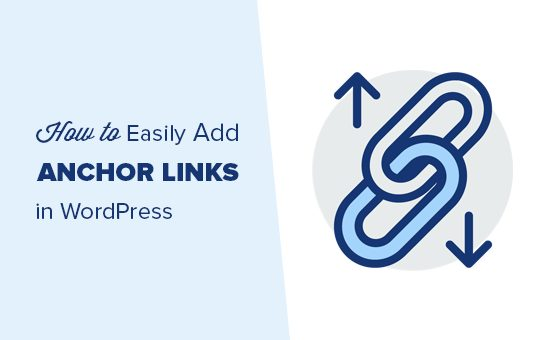 Create Anchor Links in WordPress